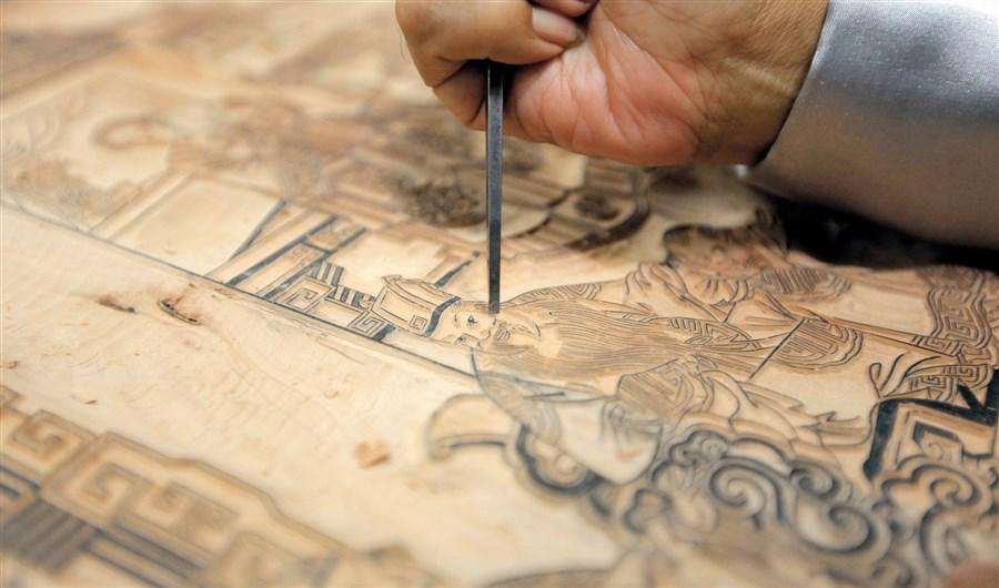 Método de impresión en madera tradicional.